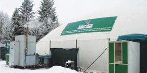 Heating for sport facilities Italy